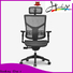 Hookay Chair Quality ergonomic home office chair supply for home