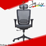 Hookay Chair office chair wholesale company for office