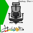 Hookay Chair best home office chair company for home