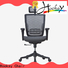 Hookay Chair mesh back office chair factory for hotel