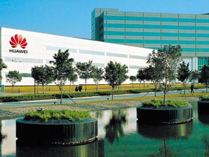Huawei Shenzhen Branch Project
